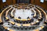 DZ o rešitvah za učinkovite postopke mednarodne zaščite